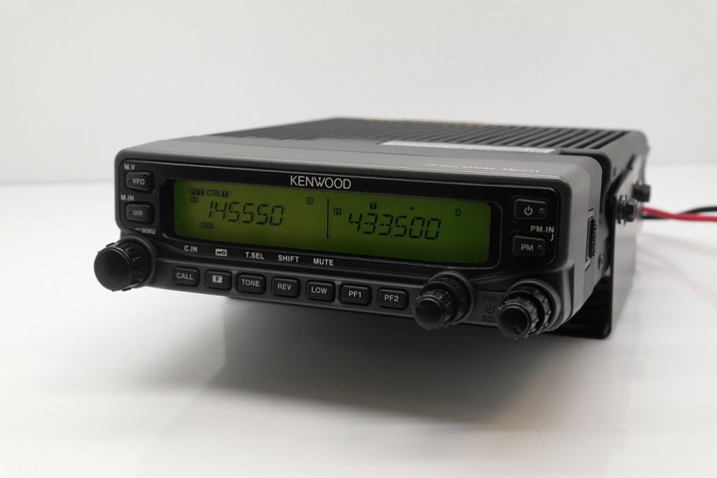 Home Second Hand Kenwood Vhf Uhf Mobile Transceiver